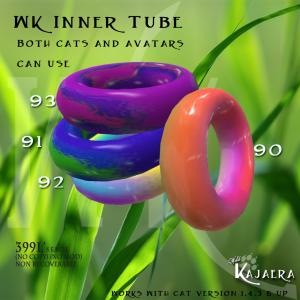 WK InnerTube
