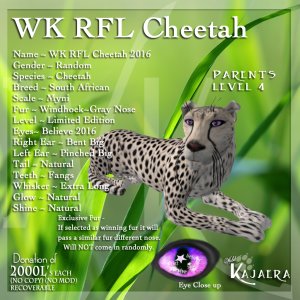 rfl-cheetah-sign